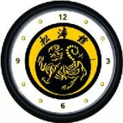 Shotokan Tiger Wall Clock