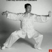 Taijiquan Chen Taiji 38 Forms & Applications