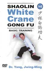 Shaolin White Crane Gong Fu: Basic Training DVD