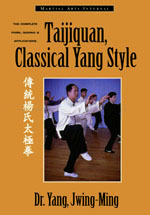 Taliquan Classic Yang Style