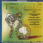 The Art of Tang Soo Do Vol 2 DVD