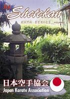 JKA Heian Tekki Karate Series vol 1-DVD