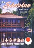 JKA Heian Tekki Karate Series vol 5-DVD