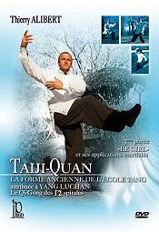 Taiji-Quan Part 3: The Sky DVD