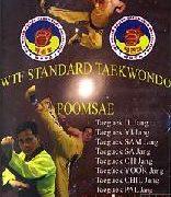 WTF Standard TaeKwonDo Poomsae DVD