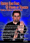 Chinese Iron Palm 13 Stages of Training DVD