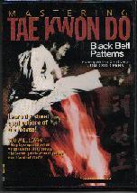 Black Belt Patterns DVD