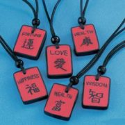 Chinese Character Necklaces - Assorted