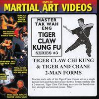Tiger Claw Kung Fu DVD