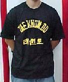 Taekwondo Korean Letters Tee-Child Lg