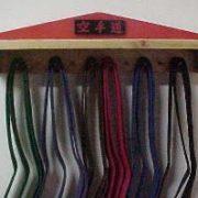 Belt Hanging Rack