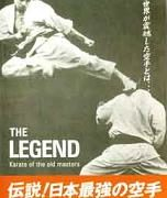 JKA The Legends of Shotokan DVD