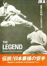 JKA The Legends of Shotokan DVD