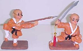 Shaolin Kids Set - Y23A