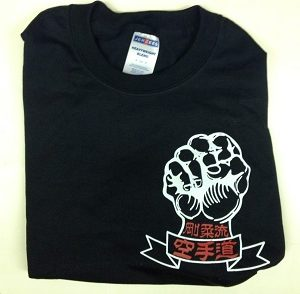 Goju-Ryu / Isshinryu T-Shirts