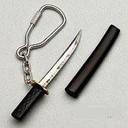 Samurai Sword Keychain with Scabbard