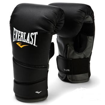 Boxing Gloves - Black