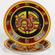 Karate Dragon Dinner Plates