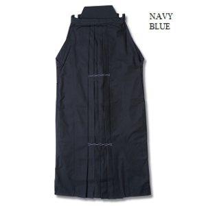 Navy Blue Hakama size Med