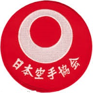 Shotokan Patch