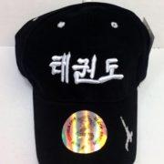 TKD Kicker Hat