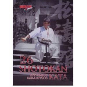 26 Shotokan Kata DVD