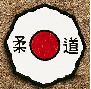 Japanese Patches