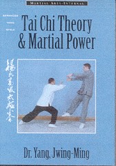 KUNG FU FIGHTING FAN - Academy Of Karate - Martial Arts