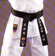KI Superior Black Belt-size 3