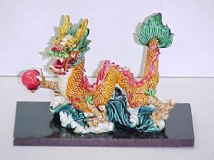 92206 Colorful Dragon