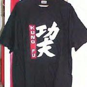 Kung Fu Tee-Small