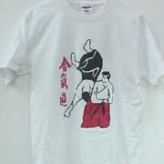 Aikido Tee size small