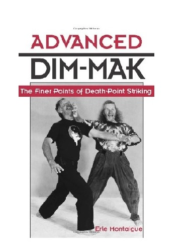 Dim Mak Books