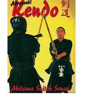 Advanced Kendo DVD