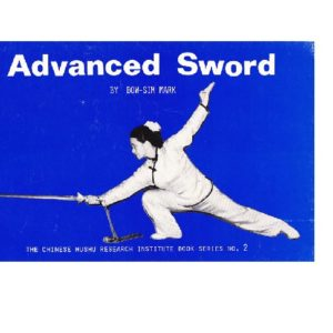 Advanced Sword