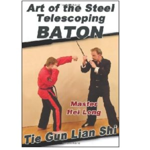 Art of the Steel Telescoping Baton