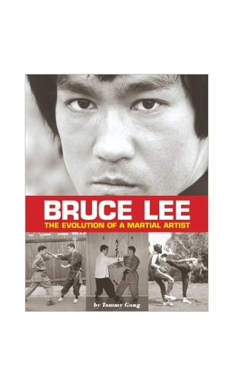 evolution of bruce lee as a Martial arts in oklahoma city - bruce lee's jeet kune do (jkd) instructed by sifu  joel ledlow as a certified instructor under jerry poteet who was one of bruce's.