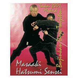Bujinkan Dojo Taijitsu #1 DVD