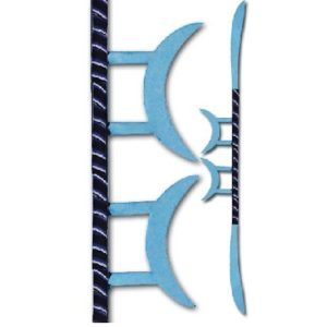 Butterfly Wing Sword
