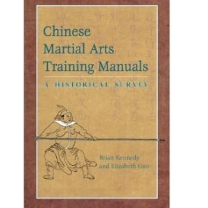 Chinese Martial Arts Training Manuals