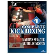 Kick Boxing DVD
