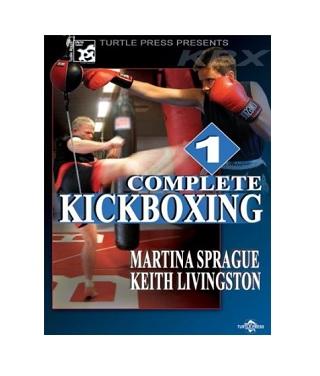 Kick Boxing DVD