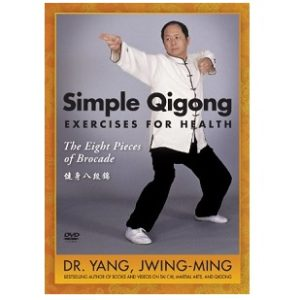 Eight Simple Qigong Exercises DVD