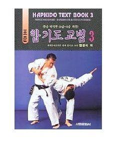 Hapkido Text Book 3