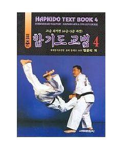Hapkido Text Book 4