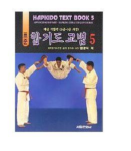 Hapkido Text Book 5