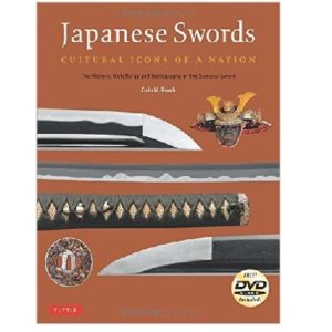 Japanese Swords – Cultural Icons of a Nation