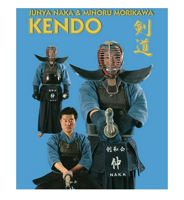 Kendo DVD