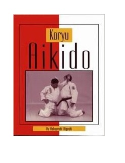 Aikido Books