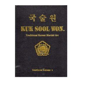 Kuk Sool Won Textbook vol 1